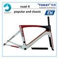 2016 de alta calidad de piezas de bicicleta de carretera cuadro de carbono UD/1 k personalizable tipo bb PF30 2 años de garantía bicicleta de carretera cuadro de carbono diy