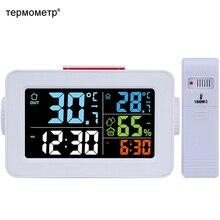 カラフルな液晶テーブルデジタルスマートアラーム時計温度温度計湿度湿度計デスクトップ充電器覚ますスヌーズ