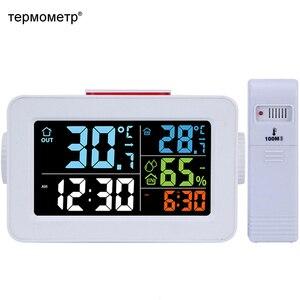 Image 1 - カラフルな液晶テーブルデジタルスマートアラーム時計温度温度計湿度湿度計デスクトップ充電器覚ますスヌーズ