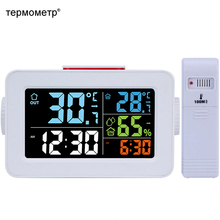 Colorful LCD Table Digital Smart Alarm Clock with Temperature Thermometer Humidity Hygrometer Desktop Charger Clock Wake Snooze