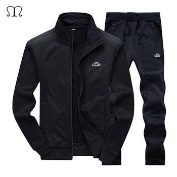 Sweatshirt+Sweatpants Sporting Zipper Suit