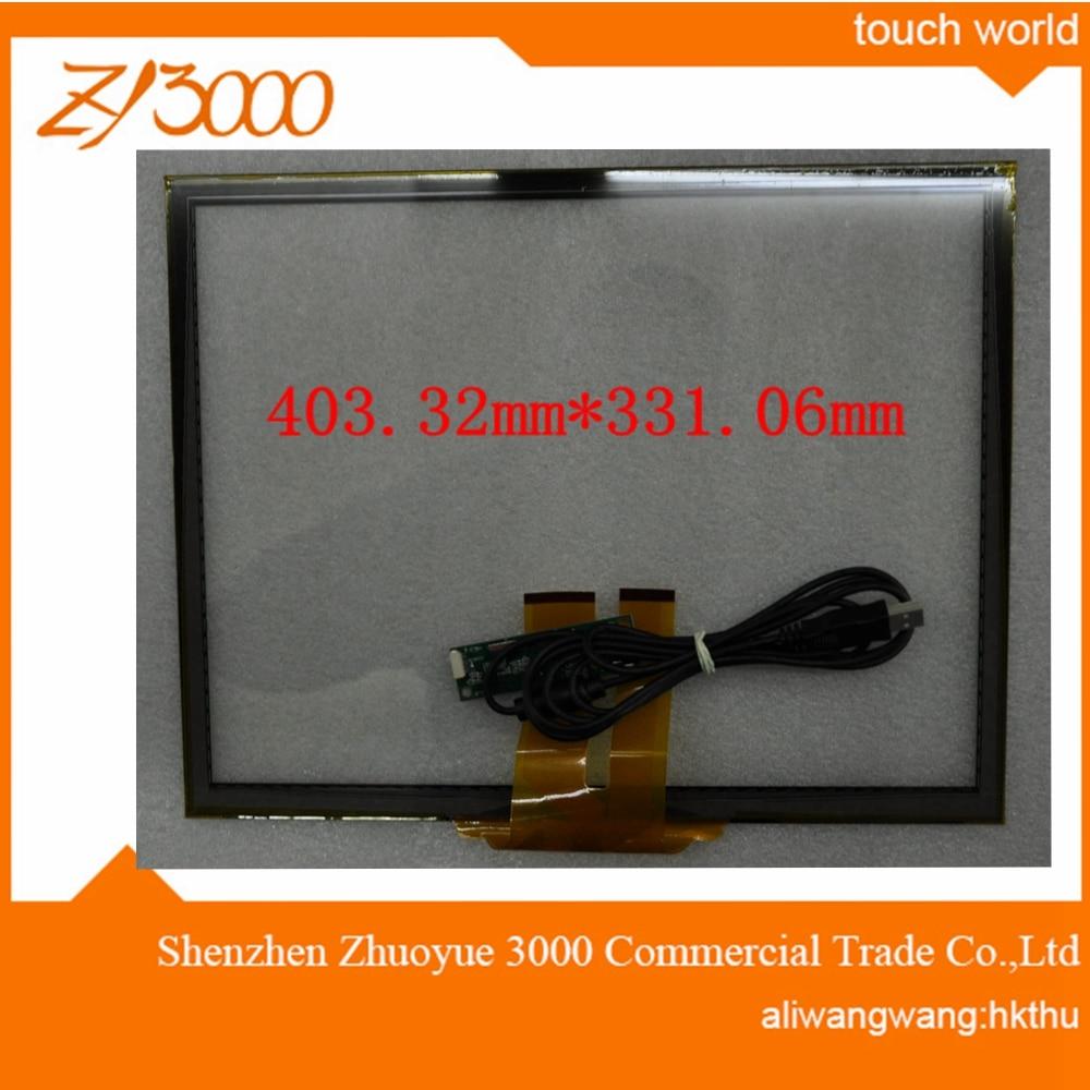 5pcs/lot new stock 19 Stock 403*331 Usb Capacitive multi Touch Screen Panel 10 points touch screen panel 5pcs lot max208eeag max208 ssop 24 new&original electronics diy kit in stock ic components