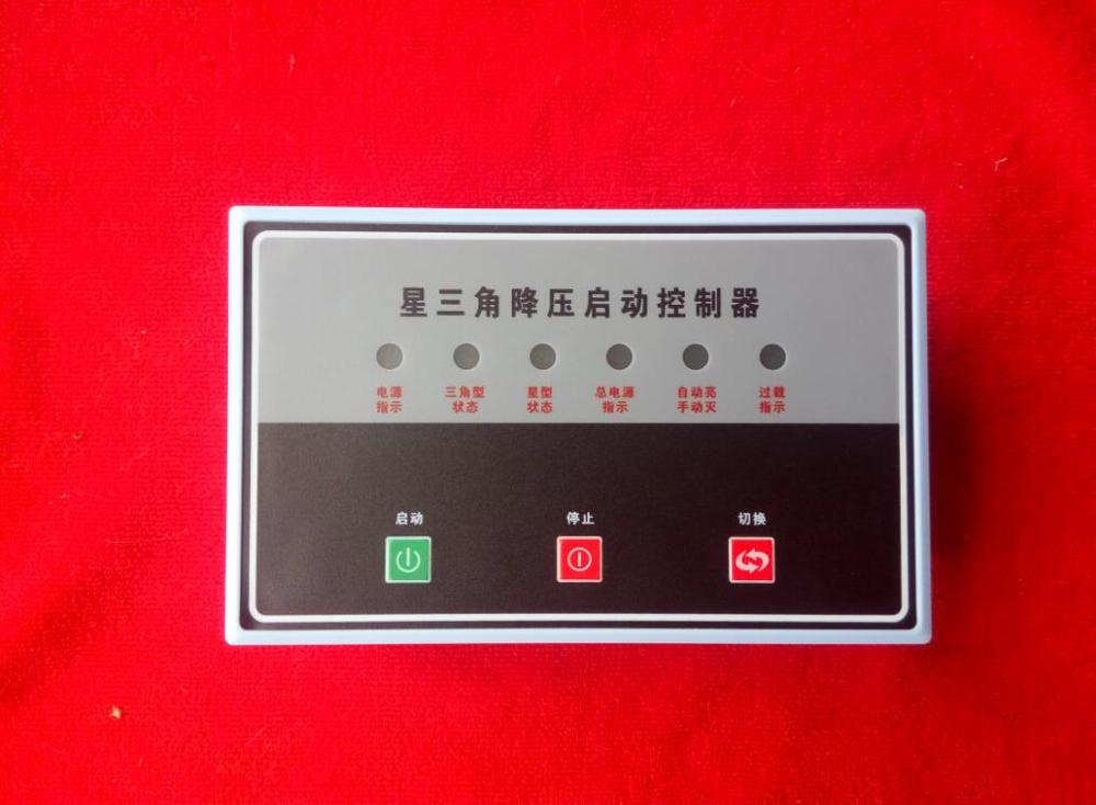 Star Delta Buck Start Controller Factory Direct Electrical Equipment Replacement Optimization Secondary Line Other
