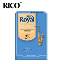 Rico royal tenor sax cañas/bb tenor saxophone reeds, resistencia 2.5 #3.0 # Azul Caja de 10 [Envío Libre]