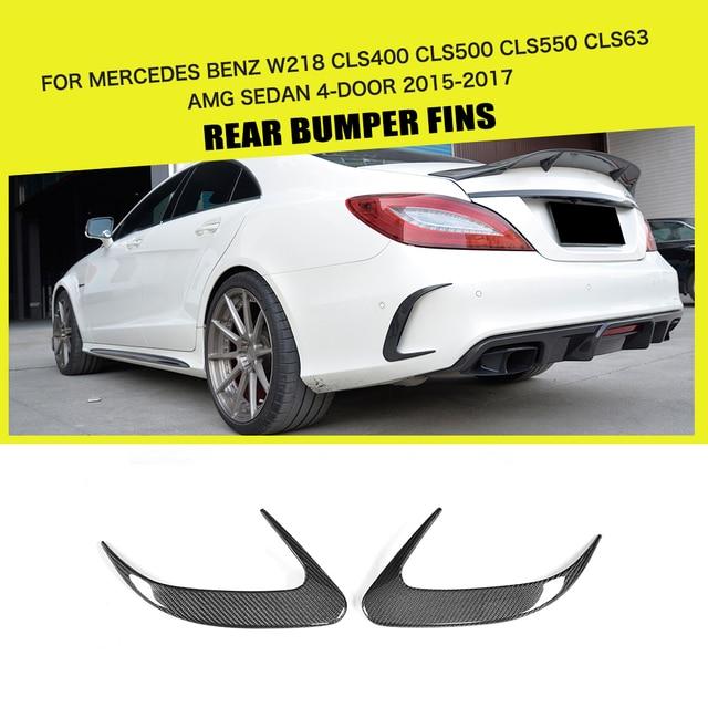 Carbon Fiber / FRP Auto Rear Bumper Side Vent Trims Sticker Canards for Mercedes Benz W218 CLS-class Sedan 4 Door 2015 - 2017