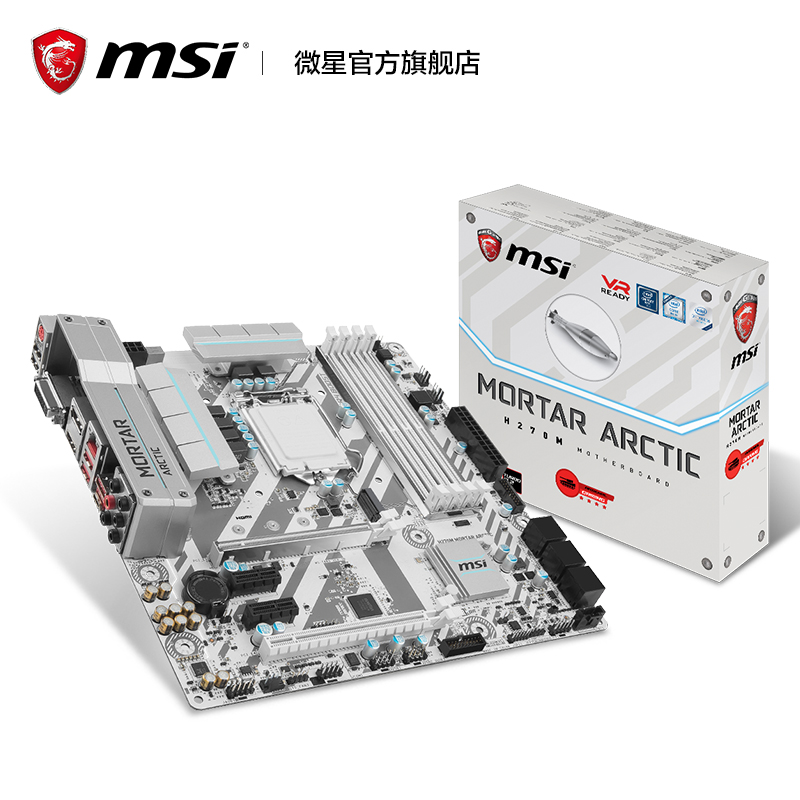 MSI H270M MORTAR ARCTIC LGA1151 interface game motherboard computer motherboard