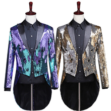 Jazz Dance Male Stage Performance Wear C