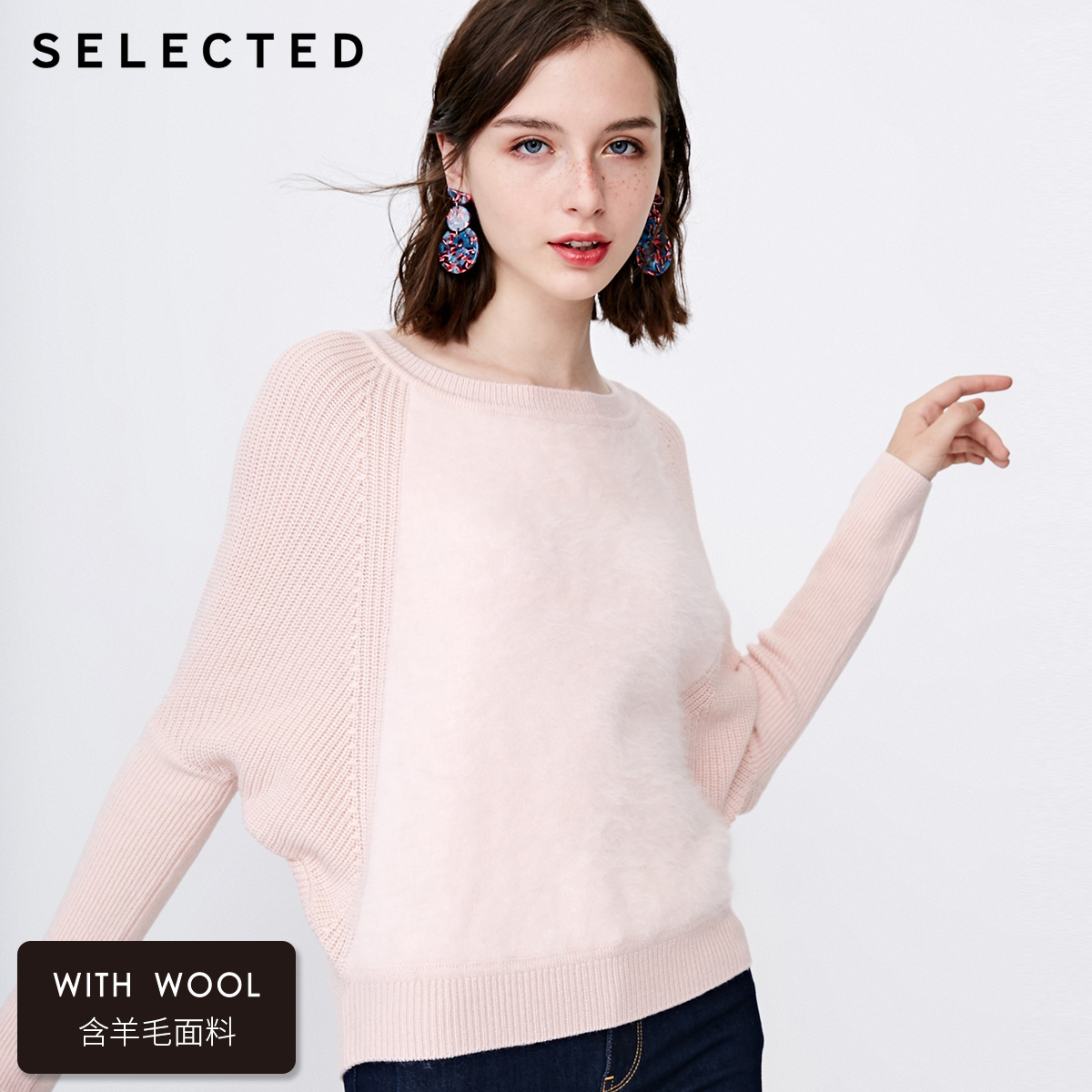 SELECTED New Woman Wool Stitching Bat Sleeve Knitted Sweater S 418425506