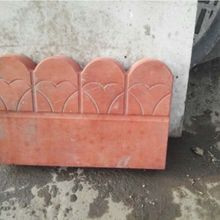 Garden Tree Courtyard Plastic Mold Fence Flower Pool Brick Maker Pathing Mould LE66