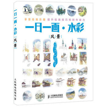 Chinese Coloring Watercolor Books For Adults Scenery Landscape