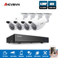 4MP CCTV SYSTEM 4CH Hybrid AHD DVR NVR with 4PCS 4MP AHD Surveillance Camera Security System Kit