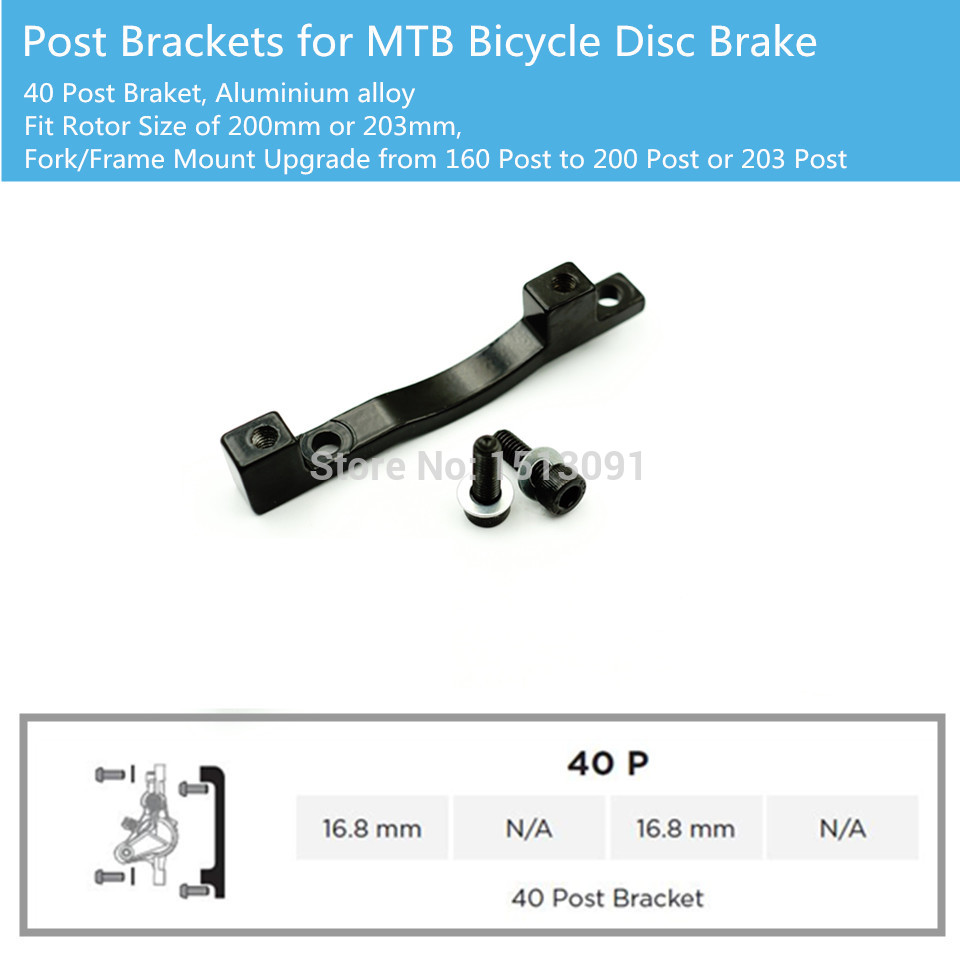 Bracket untuk MTB Disc Brake, 203 PM ke PM, 40 Post Bracket, Disc Brake Mount Adapter untuk 203mm rotor, 1 PCS + 2 Baut per Pesanan