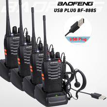 Jauh 888S UHF portable