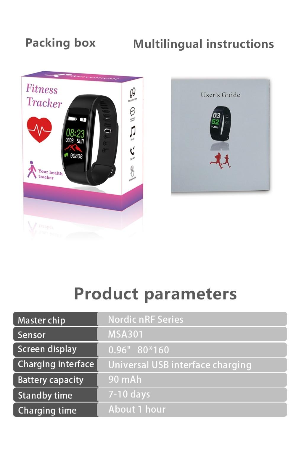 Torntisc F64HR Heart rate smart bracelet IP68 Waterproof Color screen Blood pressure oxygen Fitness tracker Smart band GPS watch (15)