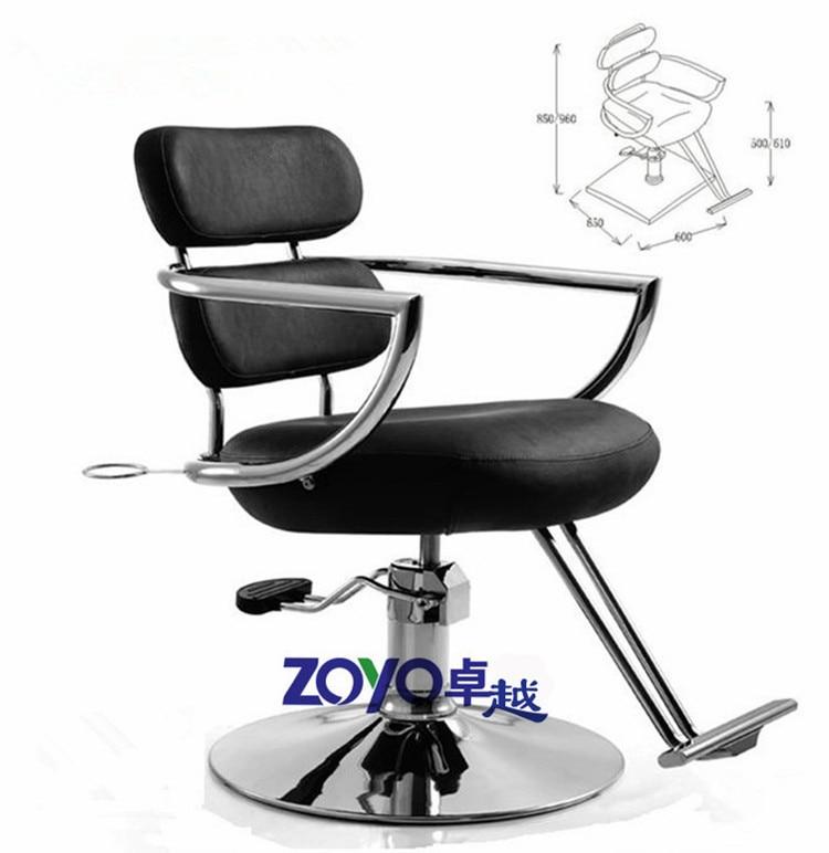 European hair salons. Hairdressing chair. Haircut chair. The new hairdressing chair