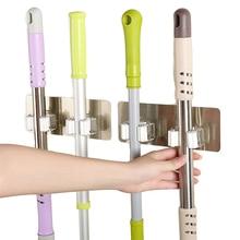 Настенная ключница настенный держатель для швабры+ кисть из ПВХ метла вешалка для хранения кухонный инструмент Прямая поставка
