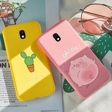 ASINA Silicone Case For Samsung Galaxy J7 2017 3D Animal Relief Cover J8 2018 Bumper Shockproof Phone Coque