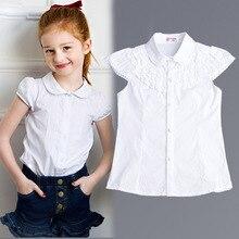 Блузка для девочек 2016 Baby