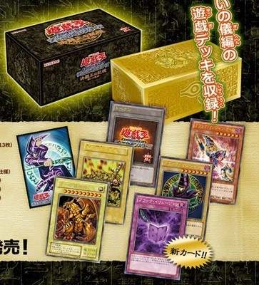 US $75 99 |Yugioh Cards Collection Japanese Version OCG Duel Monsters 15  Anniversary Merchandise Duel City Article-in Action & Toy Figures from Toys  &