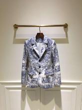 New Arrival Spring long sleeve animal printed short coat women s coat190122DB01