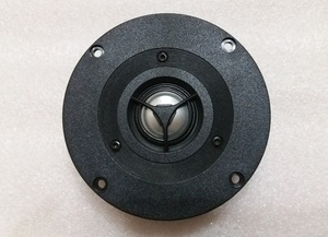 Image 3 - 2 個オリジナル vifa D25AG 35 06 4 インチアルミドームツイータースピーカードライバーユニット磁気シールド 6ohm fs = 1500 hz 100 ワット D104mm