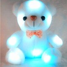 20 см Красочный светящийся плюшевый мишка светящиеся плюшевые детские светодио дный игрушки светодиодный плюшевый мишка милые подарки для детей peluche