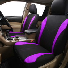FlyingBnanner Mesh Cloth Car Seat Covers Universal Fit Most Vehicles Seats Interior Accessories Car Seat Cover Protector 4 Color