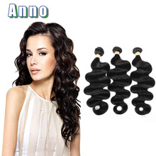 2016 Special Offer 7a Ali Moda Hair Unprocessed Virgin Brazilian Body Wave Cheap Bundles Of Weave 3 Piece Lot Brazillian Stema