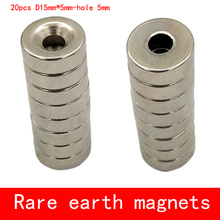 20pcs/pack dia 15*5mm hole 5mm Rare Earth Neodymium Circular magnet magnets 15X5mm