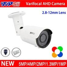 5mp/4mp/1080 P/960 P/720 P металлический корпус 42 шт. Инфракрасные светодиоды 2,8 мм-мм 12 мм зум-объектив варифокальный AHD CCTV камера безопасности Бесплатная доставка