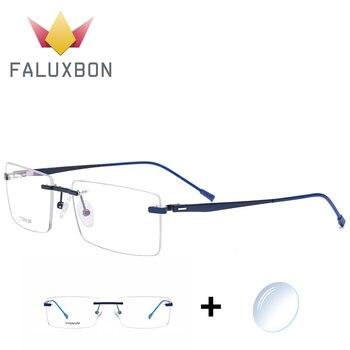 9c2d74ca5b Montura de aleación de titanio óptico Multifocal Progresiva gafas mujeres  ultraligero sin tornillos miopía gafas de marca