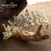 цены Baroque Style Gold Plated AB Colorful Beads Wedding Tiara Crown  Bridal Headpiece Hair Accessories