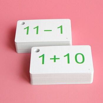 Conjunto de matemáticas de resta, tarjetas Flash con número de 123, juego educativo de aprendizaje para chico Montessori, regalo para enseñanza de maestros y bebés