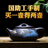 Yixing ZishaTeapot pure handmade teapot country assistant Fan Linqiang mine black smear stone scoop painting process