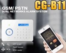 Chuangkesafe Chuango B11 PSTN GSM Оповещения Сигнализация Панель Только Без Аксессуары ЖК-Дисплей
