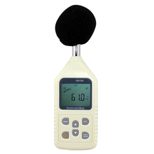 High Precision GM1358 30-130dB Digital sound level meter meters noise tester in decibels LCD A/C FAST/SLOW dB screen New цена