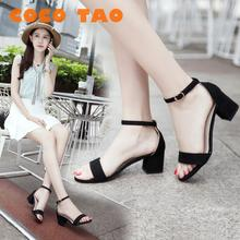 Sandals Female Summer 2019 New Fashion In Korean Edition For Students Coarse-heeled High Women's Shoes Girl Square Heel Sandals женские сандалии 2015 2015 new korean high heeled sandals