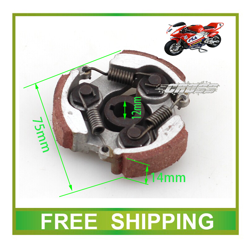 47CC 49CC koppling POCKET BIKE MINI MOTO ATV QUAD CLUTCH TWO STROKE MOTOR tillbehör gratis frakt