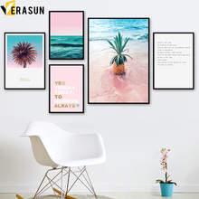 Beach Sea Pineapple Coconut Tree Quotes Wall Art Canvas Painting Nordic Posters And Prints Decoration Pictures For Living Room