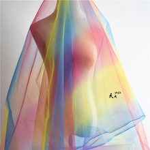 1 yard Tie-dyed tulle fabric with Gradient colors, rainbow color mesh lace fabric, bridal