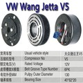automotive air conditioning compressor clutch V5 FOR  VW Wang Jetta PV6 120MM  auto ac cooling pump clutch pulley