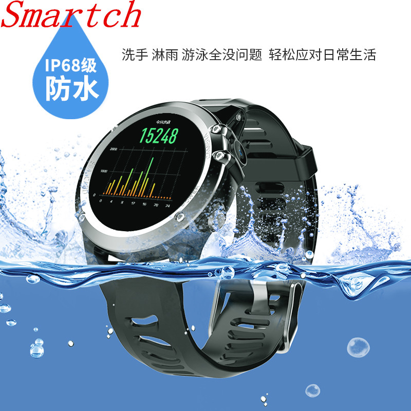 Smartch New Smart Watch H1 Android System 5.1 Positioning Dual-Core Ip68 Waterproof Smart Watch Smartwatch Water Resistant Watch new lf17 smart watch