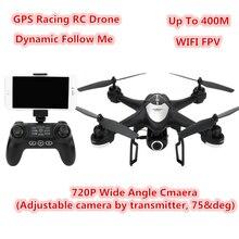 Helicóptero de Controle remoto Wi-fi Câmera FPV 720 P ajustar o Posicionamento GPS Altitude Espera Dinâmico Siga Zangão RC Quadcopter vs B6 X8