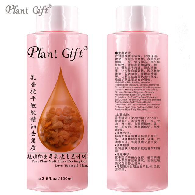 Plant Gift Brand Natural100% Pure Frankincense Healing Wrinkles Essential Oil 7 Pieces Set,Care Lift Skin Tighten Shrink -590ML 2
