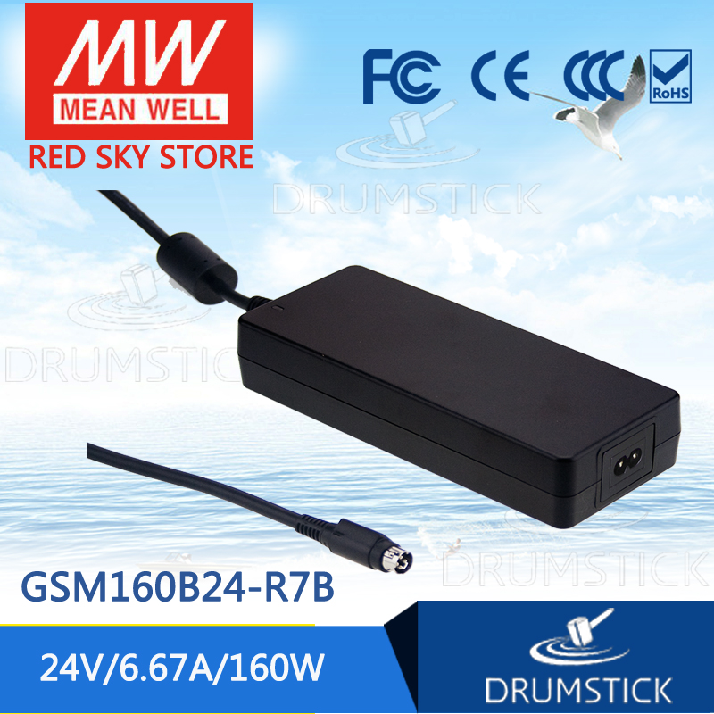 100% Original MEAN WELL GSM160B24-R7B 24V 6.67A meanwell GSM160B 24V 160W AC-DC High Reliability Medical Adaptor 1mean well original gsm160a24 r7b 24v 6 67a meanwell gsm160a 24v 160w ac dc high reliability medical adaptor