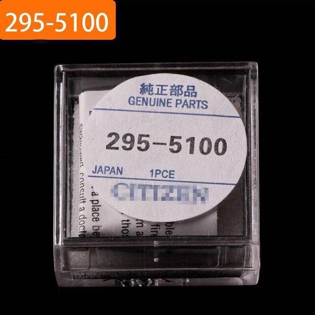 1/PCS LOTTO 295-5100 MT621 breve piede luce batteria a bottone batteria a energia cinetica