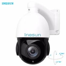 Inesun Outdoor PTZ IP Security Camera 5MP Super HD 2592x1944P Pan Tilt 30X Optical Zoom Speed Dome Camera 300ft IR Night Vision 1200tvl color vari focal box security camera 30x optical zoom dsp