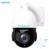 Inesun PTZ IP Security Camera 5 0 Megapixels Super HD 2592x1944 Pan Tilt 18X Optical Zoom