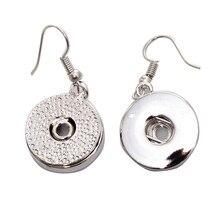 SE18-3 HOT sale DIY e fashion snaps button metal Stud earrin