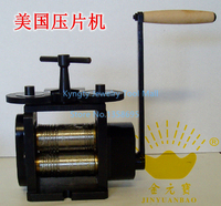 Free Shipping PEPE Jewelry Making Tools 110mm Jewelry Rolling Mill Gold Rolling Mill 1pc/lot